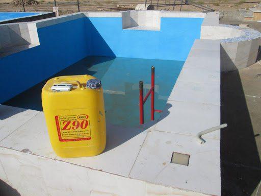 آب بندی استخر با z90