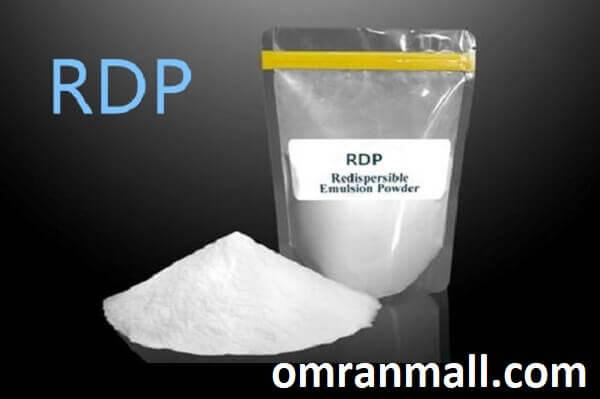 خرید پودر rdp